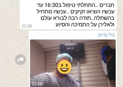 WhatsApp Image 2019-02-04 at 16.15.50