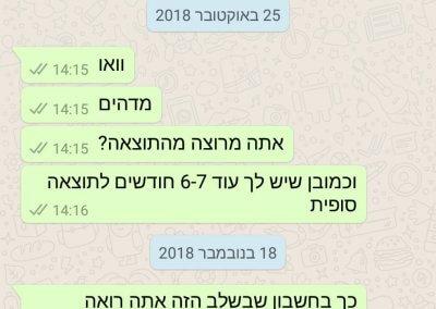 WhatsApp Image 2019-02-05 at 13.48.27(2)