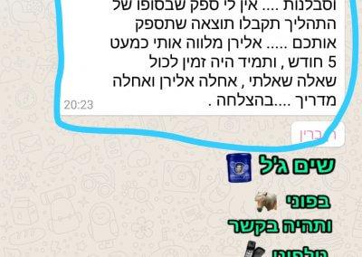 WhatsApp Image 2019-08-29 at 12.51.38